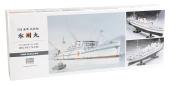 Hasegawa 40086 – 1/350 IJN toy hospital ship hikawamaru