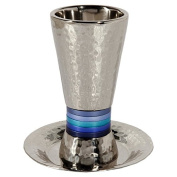 Nickel Kiddush Cup & Plate with Hammered Texture & Blue Ring by Yair Emanuel