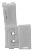 Calrad 92-322-2 2-Wire LED Strip Coupler - White