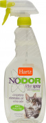 Hartz Nodor Unscented Odour Eliminating Cat Litter Spray