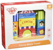 Tooky Toy Circus Block Tower Children Toys