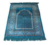 Perfect Quality Velvet Mihrab Hutbe Pattern Islamic Prayer Rug Janamaz Sajjadah Muslim Namaz Seccade Turkish Prayer Rug
