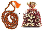 Rudraksha Japa Mala 7 mm | Authentic Indian 108 Beads | Hand-picked | Rosary for chanting