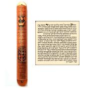 Brass MEZUZAH with Scroll For Door With Hoshen & Jerusalem Western Wall Israel Art Judaica Mezuzah Case 13cm