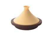 Kajiwara industry maca full silicon tagine pot mini OR KC-8211