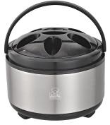 Kitchen Kemistry, Hot pot casserole food warmer/cooler with SS inner- 2.5 Litre