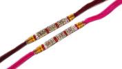 Special Raksha Bandhan Rakhi Threads 36 Stone & Multi red yellow And White Colour Bedas and marrone Colour Rakhi Thread.