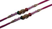 Set of two Red Green Golden water coloured beads Pink Thread Rakhi Rakshabandhan Rakhi for brother