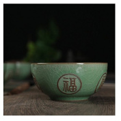 Handmade Celadon 11cm Chinese Rice Bowl with Natural Crack Engraved FU