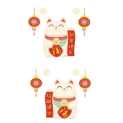 Broadroot Happy New Year Fortune Cat Window Removable Wall Sticker Decal