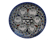 Large Passover Seder Plate With Armenian Design, Made in Israel