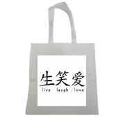 Live Love Laugh Japanese Halloween Trick Or Treat Polyester White Tote Bag 15x16x 3.5