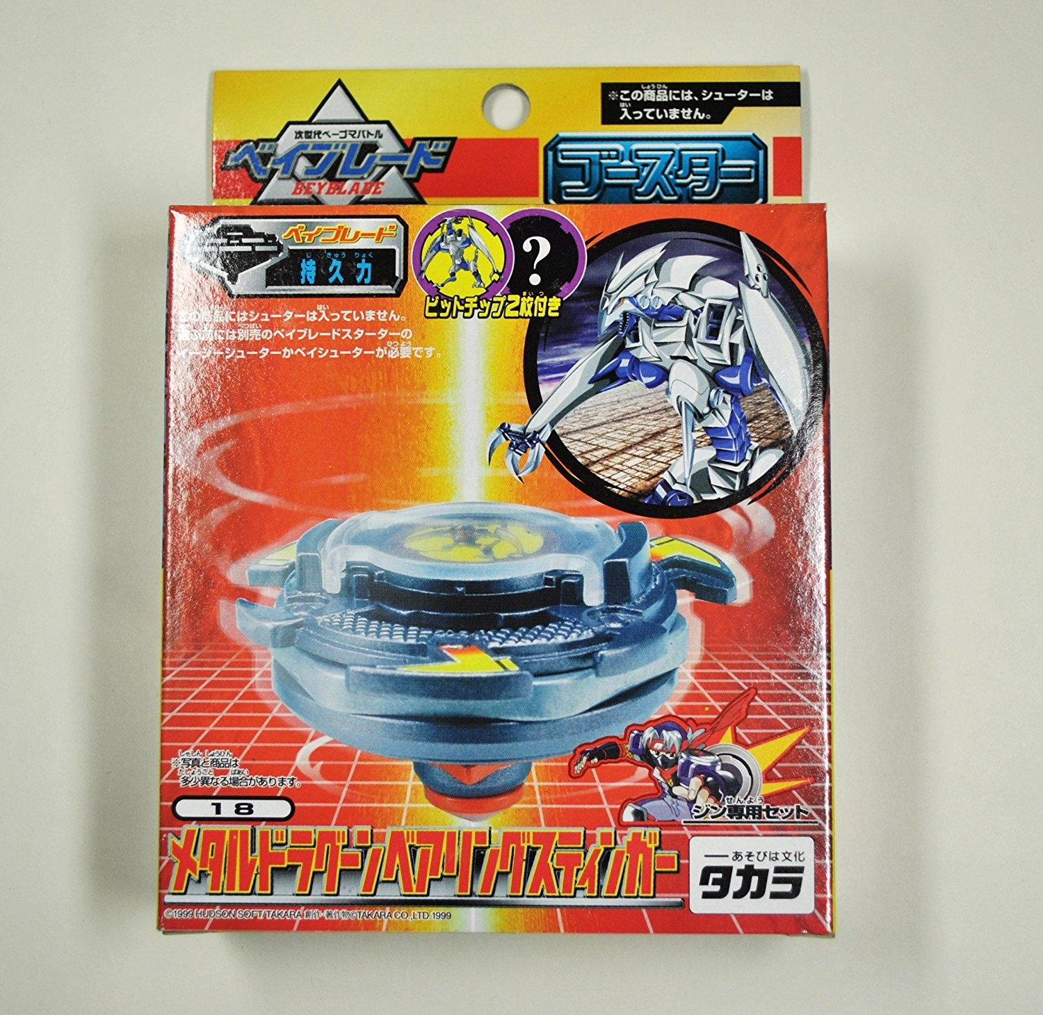 Beyblade Dragoon Toys Toys Buy Online From Fishpondcomau