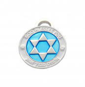 Luxepets Pet Collar Charm, Star of David, Blue