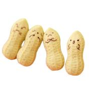 ZHOUBA 4Pcs Cute Kawaii Vivid Peanut Rubber Erasers Cartoon Creative School Stationery Supplies - Beige