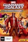 Guardians Of The Galaxy [Region 4]