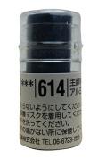Soft pastel BLUE 614