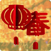 Chinese Spring Decor Spring Festival Fu Oriental Pendant Ornaments Chinese knot for 2018 New Year