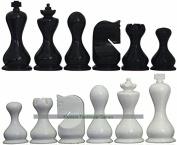 Italfama 'Elegant' Chess Pieces