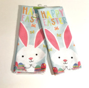 Happy Easter Bunny Kitchen Towel Set!