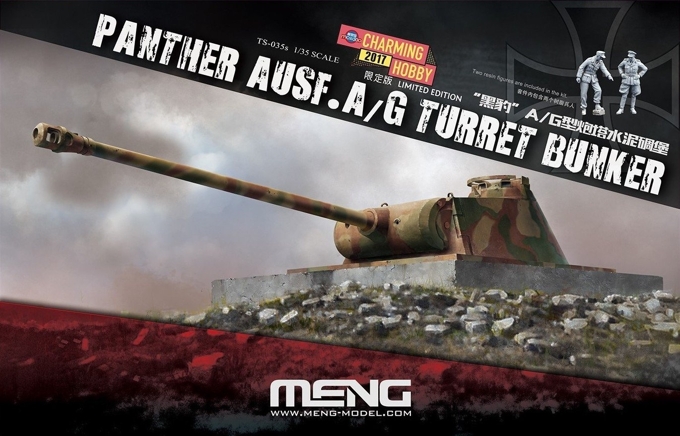 MNGTS035S 1:35 Meng Panther Ausf A/G Turret Bunker [MODEL BUILDING KIT]