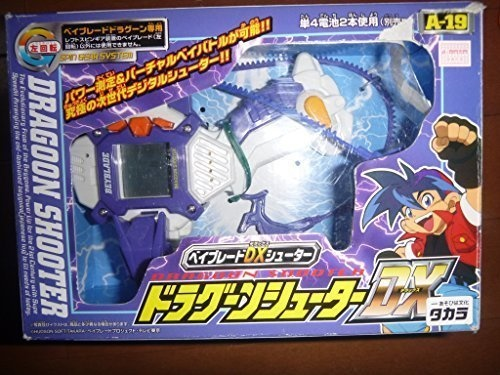 Takara Tomy Beyblade Dragoon Shooter Dx A 19 Japan Import By