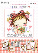 It's a Present for You! Girl Chart Booklet