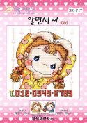 Cute Girl Chart Booklet