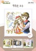 Love Letter Chart Booklet