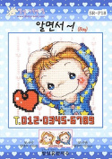 Cute Boy Chart Booklet