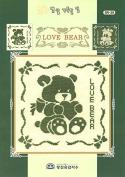 Love Bear Boy Chart Booklet