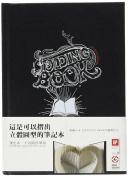 Taste Taiwan Design 3D Folding Book