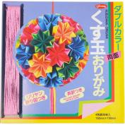 Double Sided Origami Paper Kusudama Origami Kit 15cm