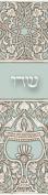 Opal Goblet Mezuzah Case by Mickie Caspi