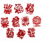 Set of 2 Chinese Traditional Art Paper Cutting Collection Souvenir Small Gift, Good Fortune