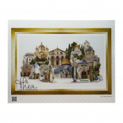 Thea Gouverneur 533A Jerusalem on 18 Count Aida, Counted Cross Stitch Kit, 80cm -by-35cm