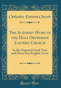 The ACaThist Hymn of the Holy Orthodox Eastern Church